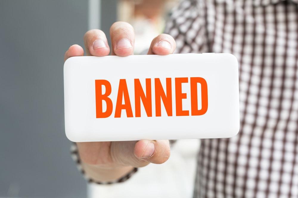 Как сделать запрет на рекламы 361