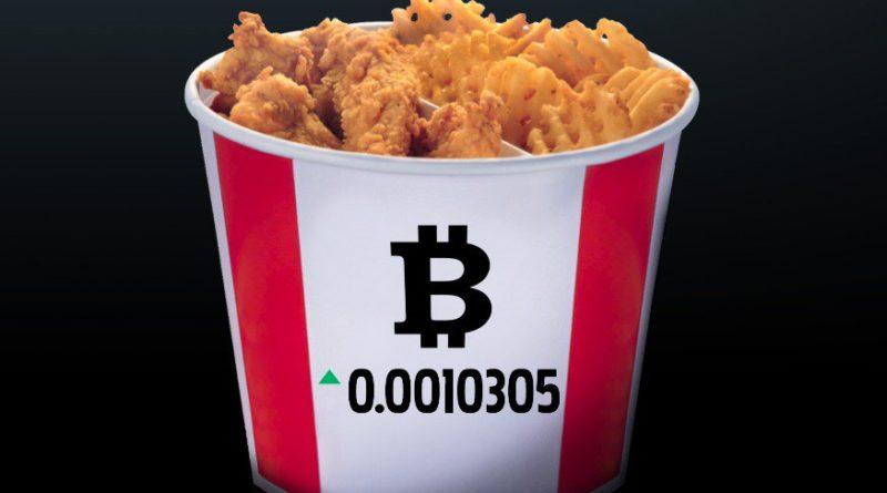 The Bitcoin Bucket в KFC