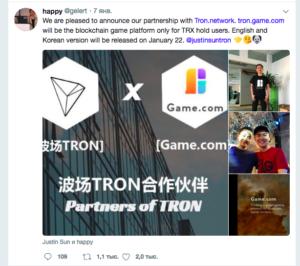 Game.com начинают сотрудничество с Tron