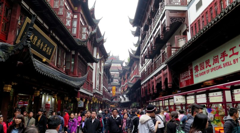 Китайские майнеры