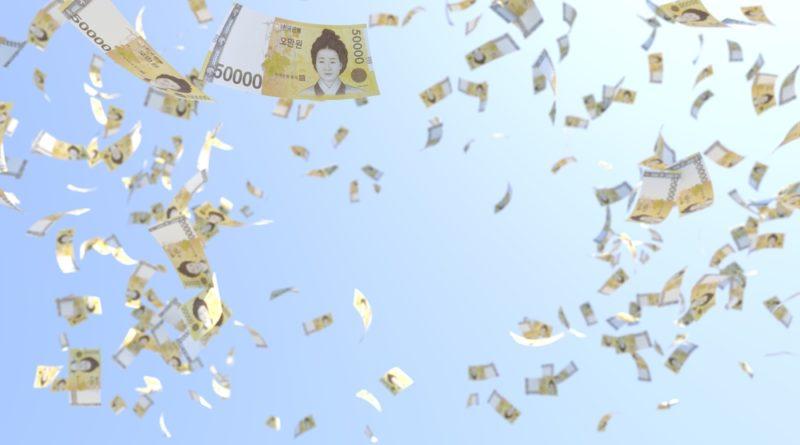 Южная Корея представила правила для криптовалюты и банков