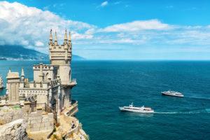Крым криптовалюта
