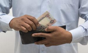 Ripple UAE Exchange