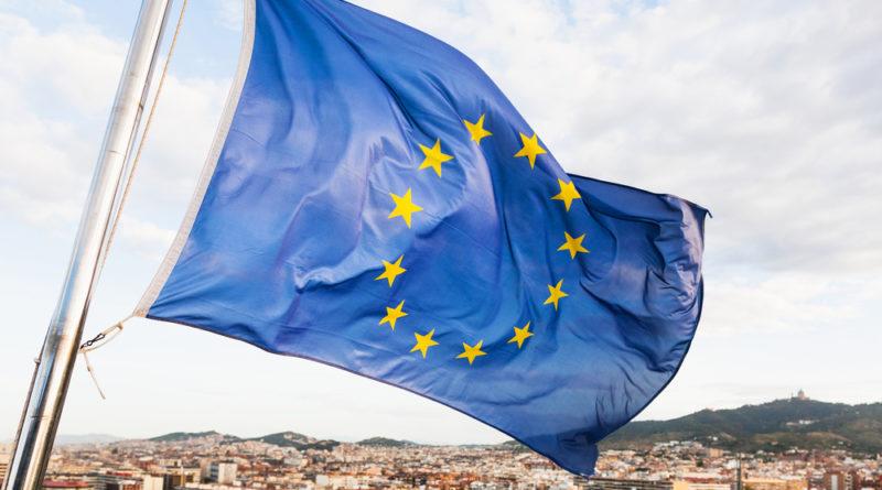 Форум по изучению блокчейна ЕС