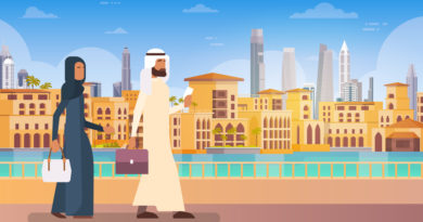 Блокчейн в Дубае