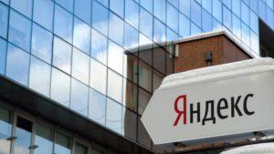 «Яндекс. Деньги» криптовалюты