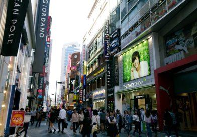 В Южной Корее могут легализовать ICO