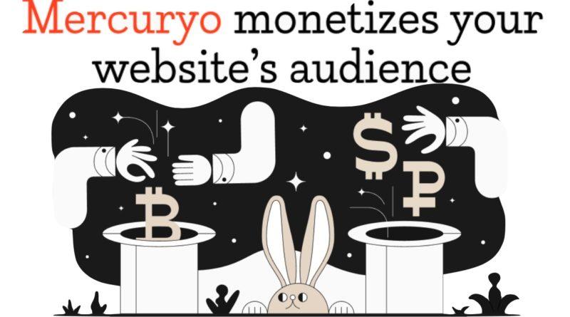 инструмент монетизации аудитории сайтов